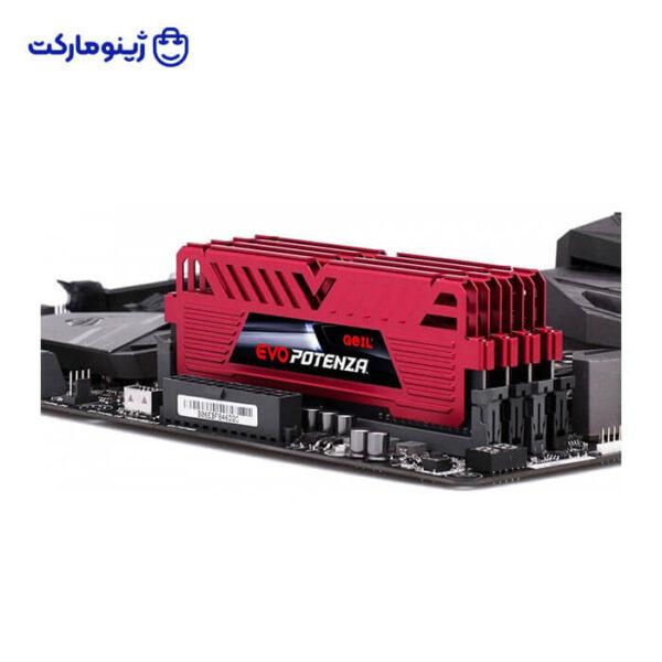 رم دسکتاپ DDR4 تک کاناله 3200 مگاهرتز گیل مدل Potenza ظرفیت 8 گیگابایت