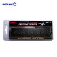 رم دسکتاپ DDR4 تک کاناله 2400 مگاهرتز گیل مدل Pristine ظرفیت 4 گیگابایت