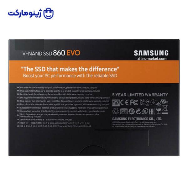 اس اس دی سامسونگ مدل 860 Evo ظرفیت 1 ترابایت