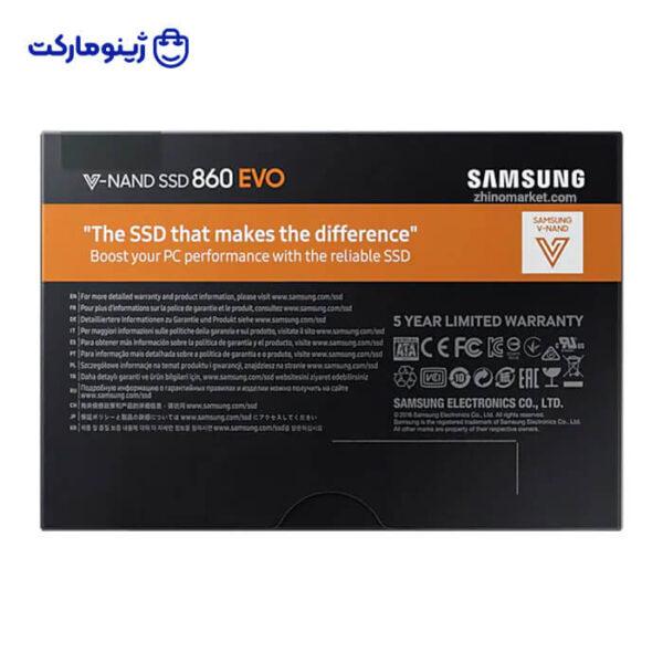 اس اس دی سامسونگ مدل 860 Evo ظرفیت 250 گیگابایت