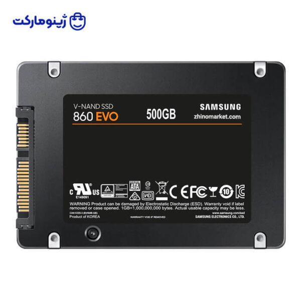 اس اس دی اینترنال سامسونگ مدل 860 Evo ظرفیت 500 گیگابایت