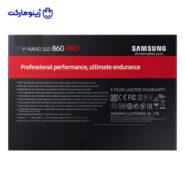 اس اس دی سامسونگ مدل 860 PRO ظرفیت 512 گیگابایت