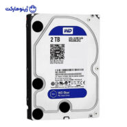 هارد دیسک اینترنال وسترن دیجیتال مدل Blue WD20EZRZ ظرفیت 2 ترابایت