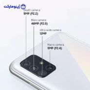 گوشی موبایل سامسونگ مدل Samsung A51