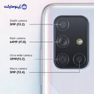 گوشی موبایل سامسونگ مدل Samsung Galaxy A71