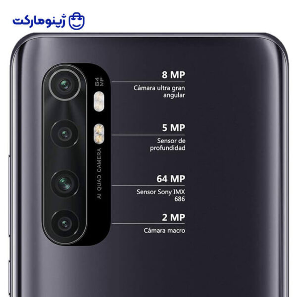 گوشی موبایل شیائومی مدل Xiaomi note 10 lite