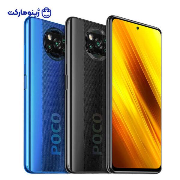 گوشی موبایل شیائومی مدل Xiaomi Poco X3