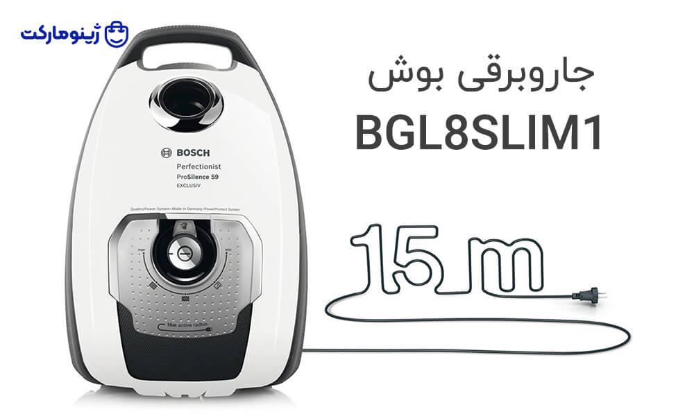 جاروبرقی بوش مدل BGL8SLIM1