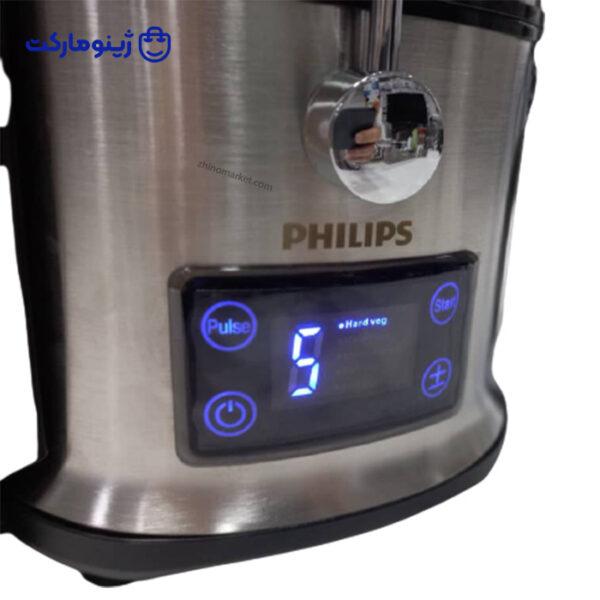 غذاساز ۱۱ کاره فیلیپس مدل PH-1925