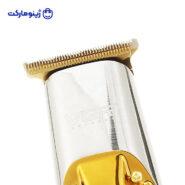 vgr shaving machine model v 277 1