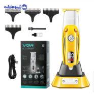 vgr shaving machine model v 277 2