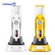 vgr shaving machine model v 277 3
