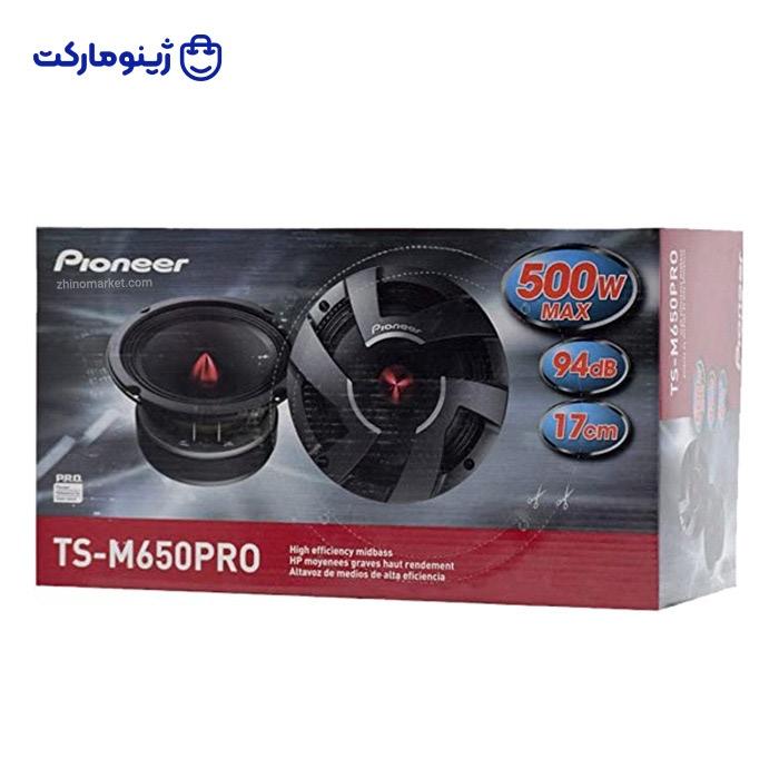 میدبیس پایونیر مدل TS-M800 Pro